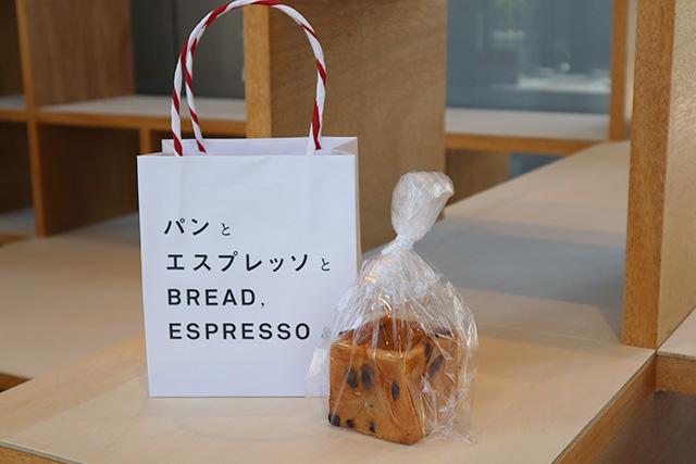 Chocolate flavored Mu bread