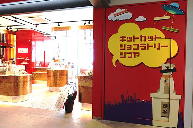 Shibuya's iconic mascot, Hachi with KitKat