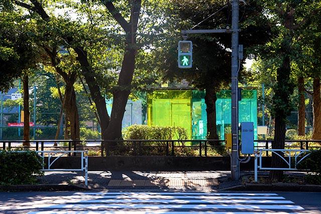 하루노 오가와 커뮤니티 파크