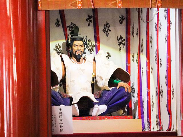Taira no Masakado, protect people from misfortune
