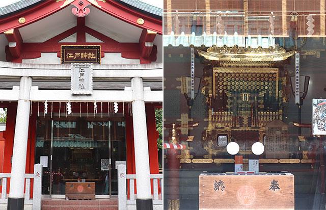 「江戶神社」與神社中的千貫神輿