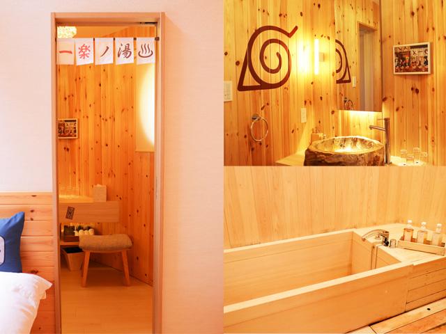 Japanese style wooden bathtub Ⓒ岸本斉史 スコット/集英社・テレビ東京・ぴえろ