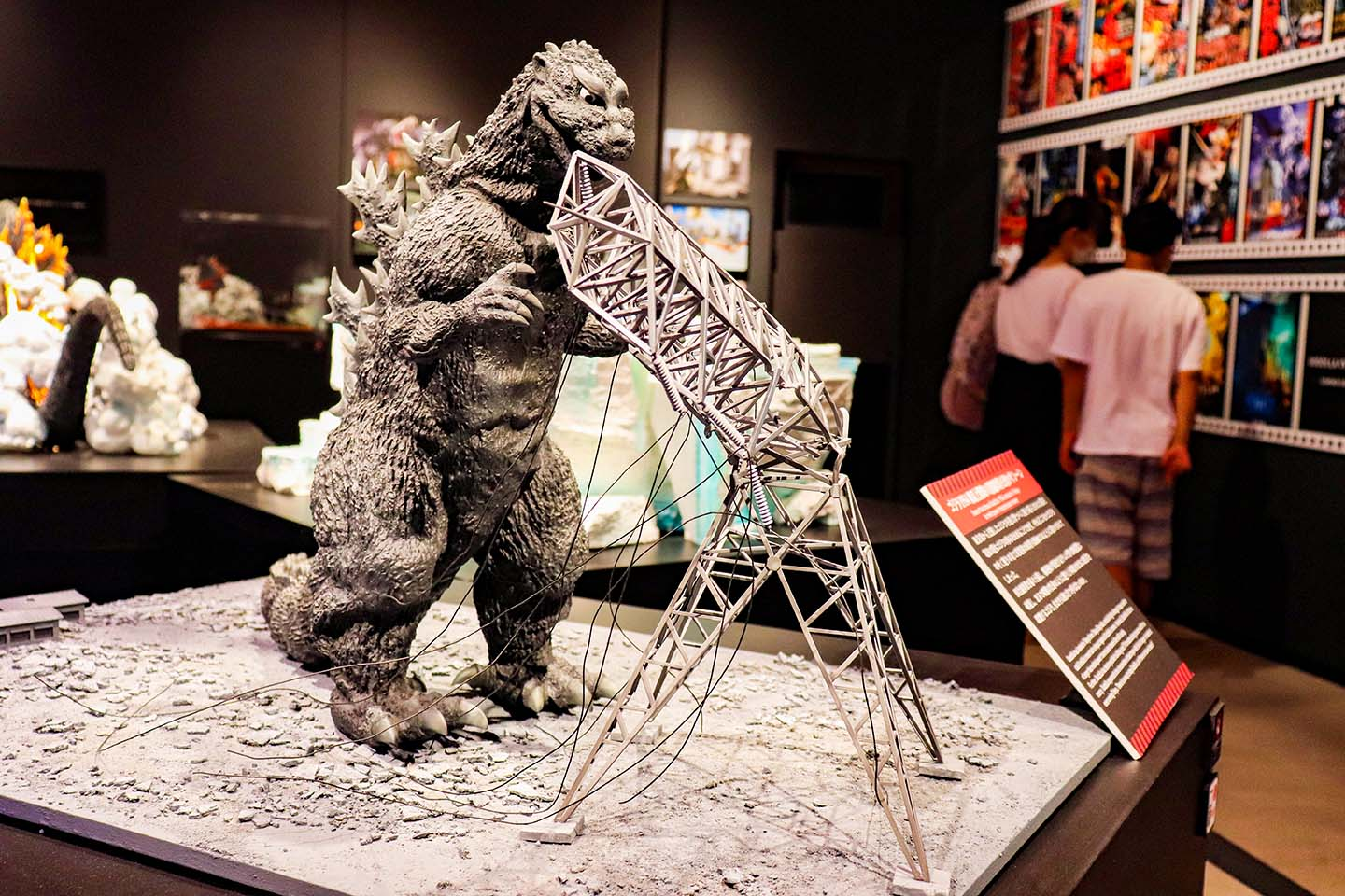Sneak Preview of the world's first permanent Godzilla Museum