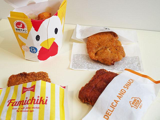 日本便利商店精選「炸雞商品」!實際試吃評比大公開