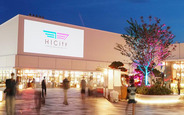 Haneda Innovation City with Zepp Haneda