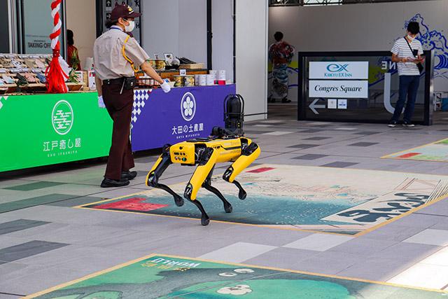 "dog like robot ""Spot"""