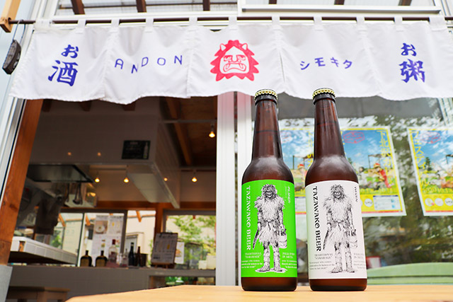 """ANDON and its special """"Namahage"""" beer"""