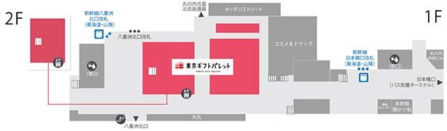 TOKYO GIFT PALETTE 位置圖