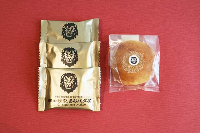 紅豆奶油費南雪 / 紅豆奶牛麵包 303日圓