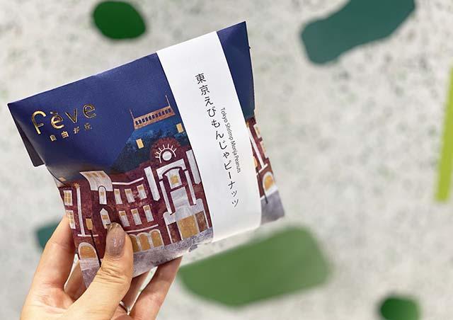 包裝上繪製著東京車站的圖樣