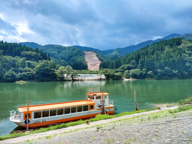 Agano River Sightseeing Boat