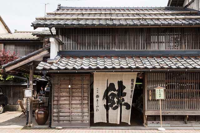 Sennen Sake Kikkawa