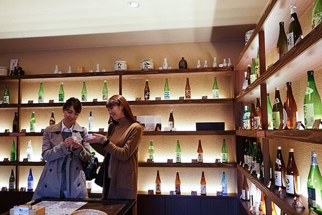Premium Sake KURA Shop