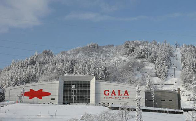 GALA湯澤