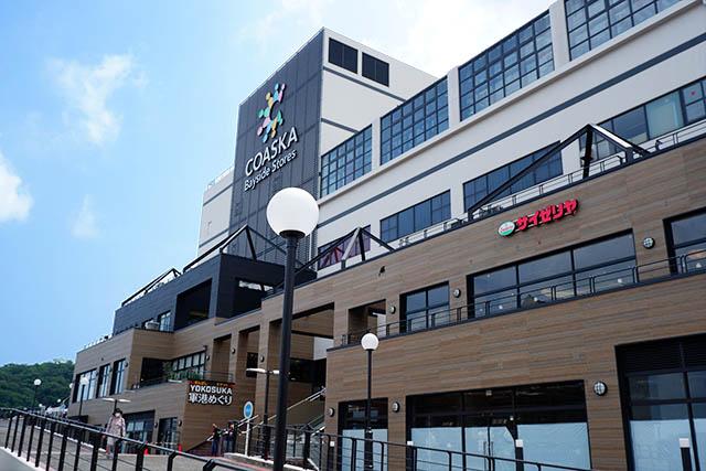 Coasaka Bayside Store