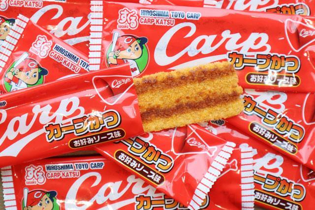 Carp Katsu
