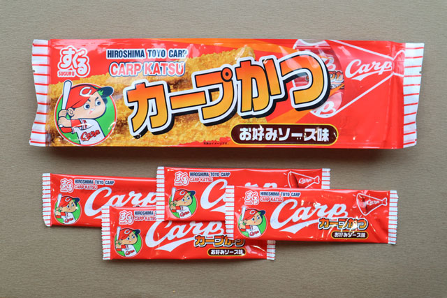 Carp Katsu sold for 650yen (tax inclusive) for 16 pieces
