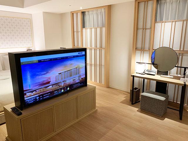 「Wits」房型~以「和」為主的日式風格設計
