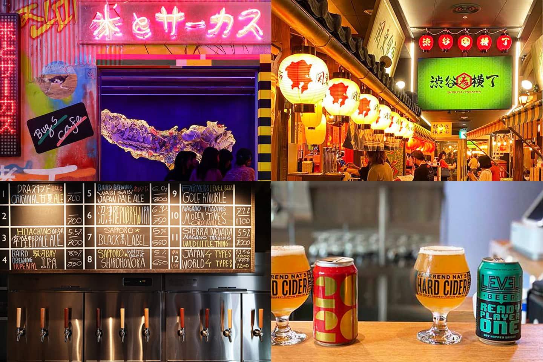 2020 도쿄에 새롭게 탄생! 야간 데이트에 추천하는 뉴요코초 특선!