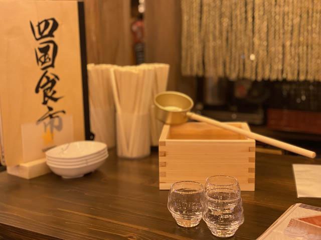日本各地日本名酒(此為四國)