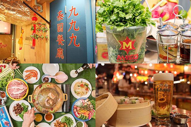 泰國餐廳九九九(タイ屋台999)