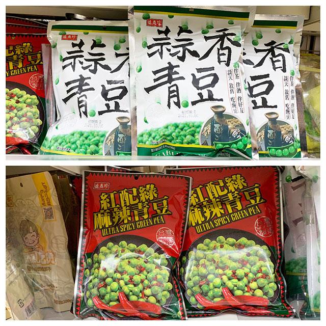 盛香珍 蒜香青豆 / 紅配綠麻辣青豆