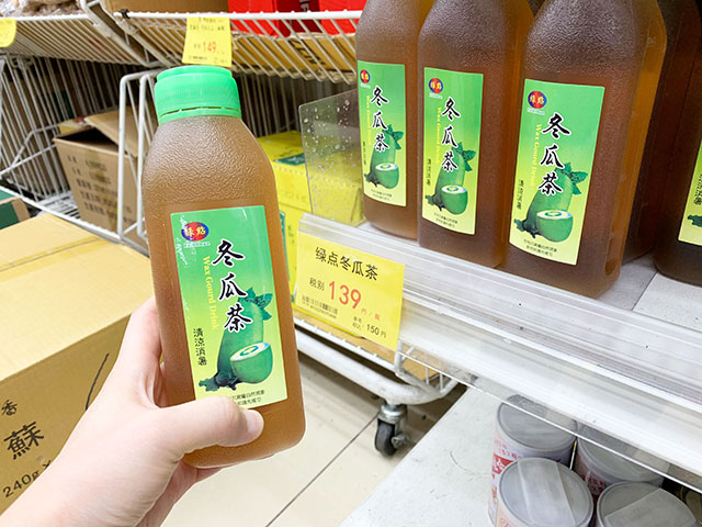 綠點冬瓜茶