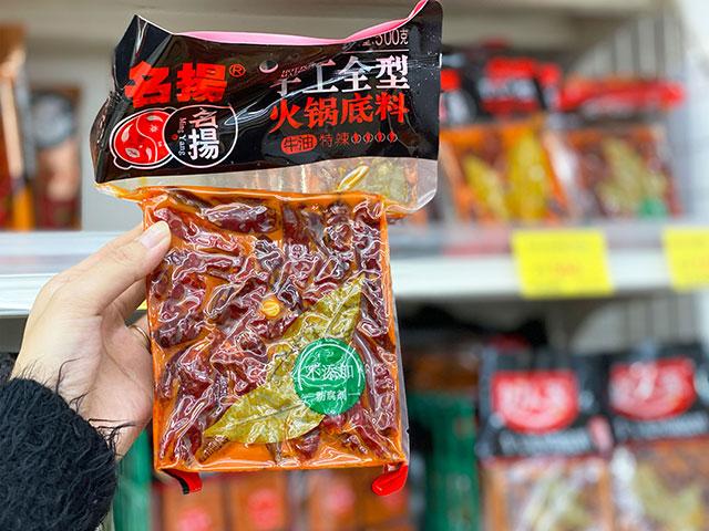 中國朋友的推薦商品:名揚 火鍋底料