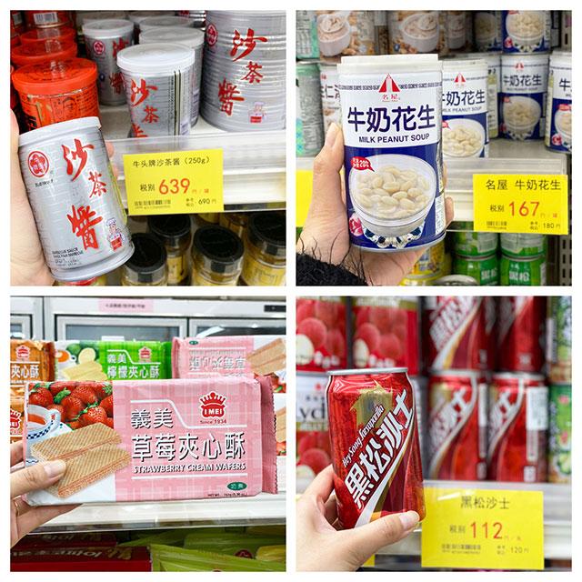 【池袋|友誼商店】要在東京買超「台」商品 來這裡準沒錯!