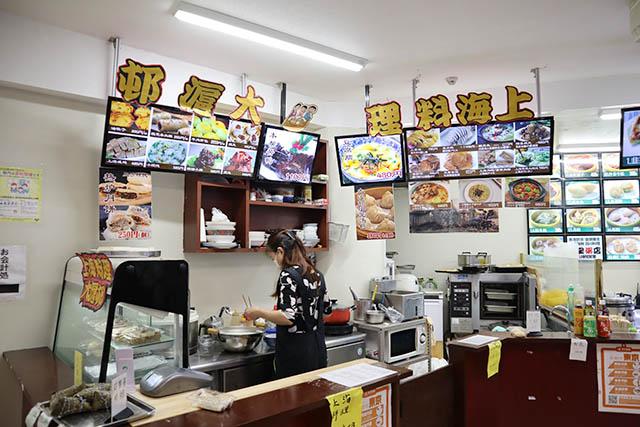上海料理「大沪邨」