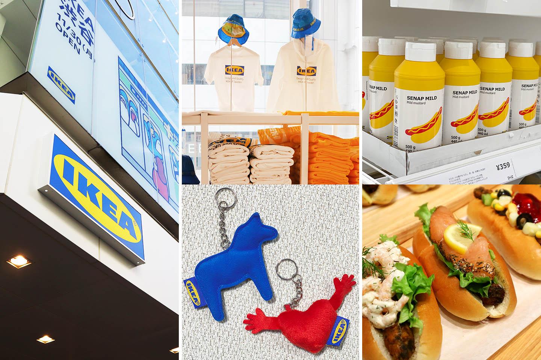 도심속의 IKEA, 시부야점 그랜드 오픈!