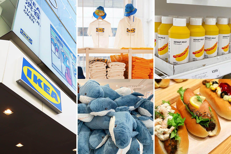 【澀谷|IKEA】世界第一間「素食熱狗熟食區」 七層樓IKEA於東京澀谷正式登場!