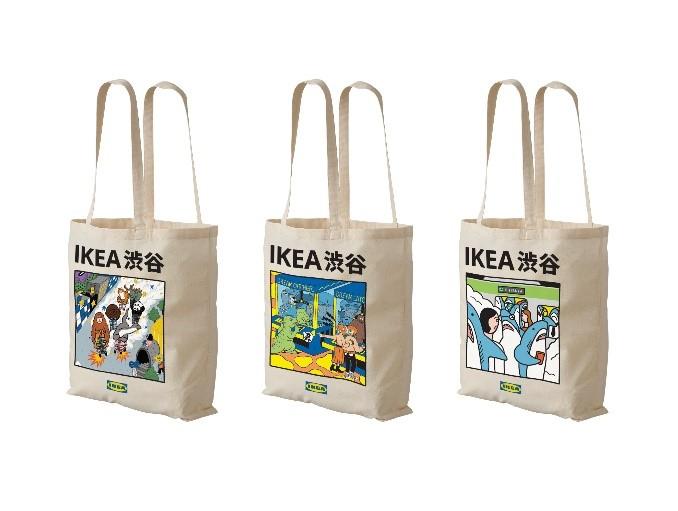 購買8000日圓以上的商品即可獲得「IKEA Family」澀谷限定贈品 :環保包