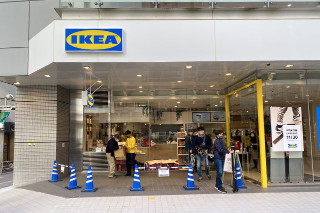 IKEA渋谷(イケア渋谷)