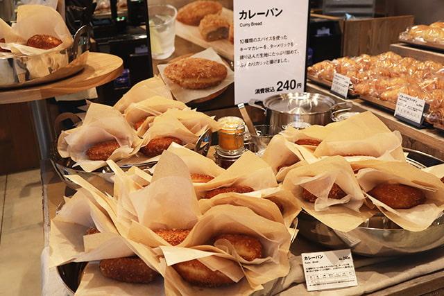 아리아케점에서만 판매되는 한정 카레빵