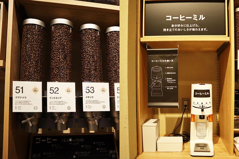 咖啡豆也是「秤重賣」 還設有咖啡豆機可以自行磨豆