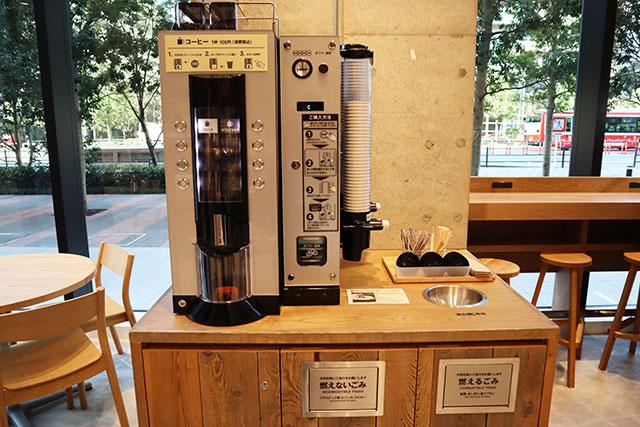 100日圓的自助咖啡機 旁邊為內用座位