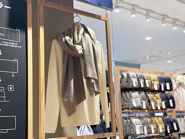 「照長度賣的圍巾」10公分290日圓(含稅)