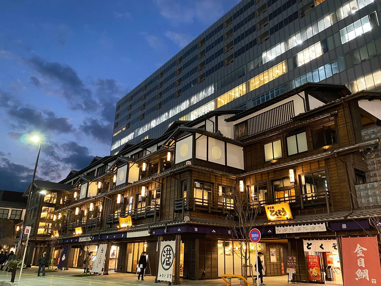 과거에서 미래로! 하코네의 새로운 역참마을 미나카 오다와라 탄생!