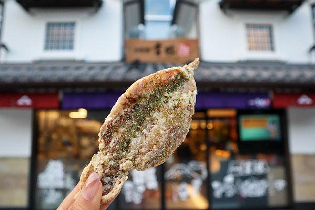 炸竹筴魚 海苔口味  200日圓(含稅)