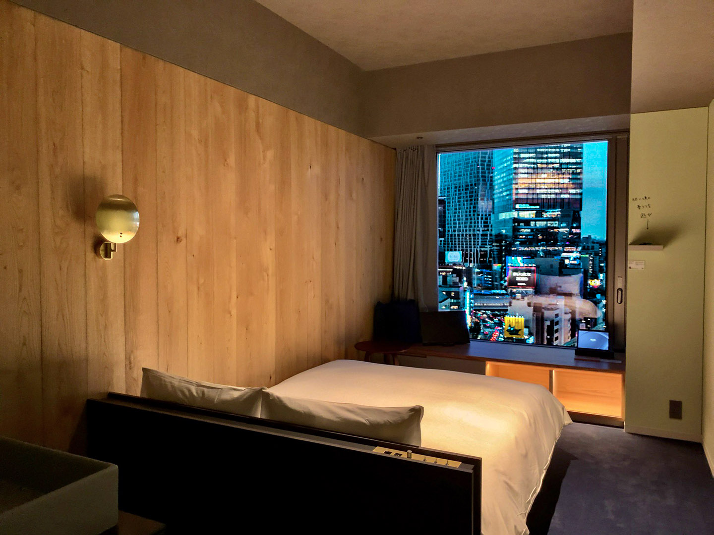 2020 New Hotels in Tokyo