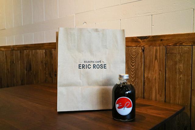 「瓶裝咖啡」 580日圓(未稅)