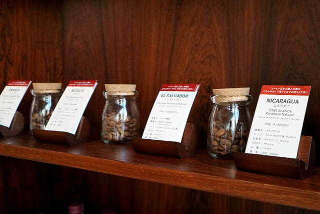 各式各樣的咖啡豆 建議向店員詢問推薦商品
