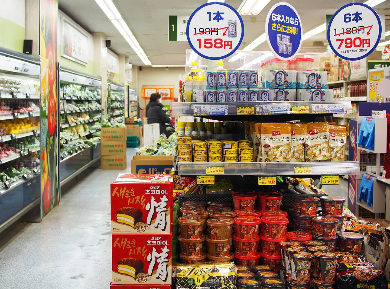 Kankoku Hiroba: Korean Grocery Store in Shin-Okubo