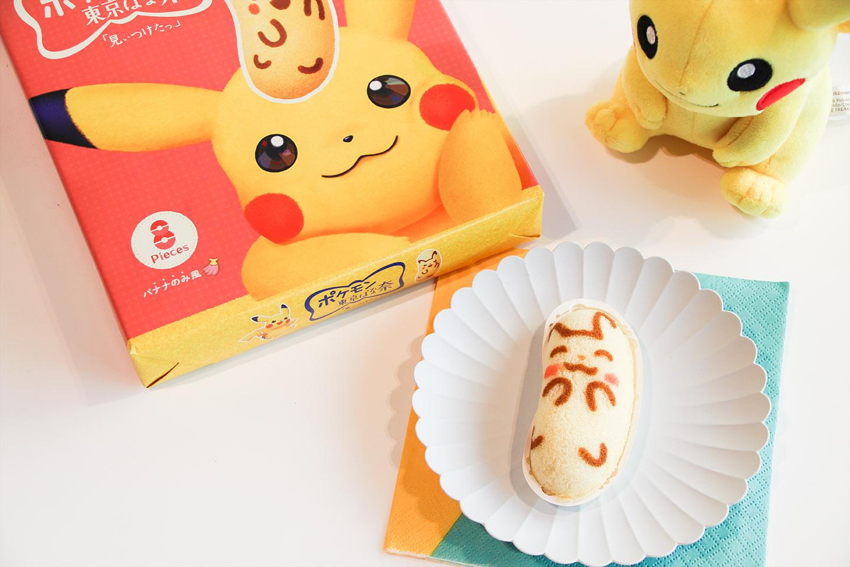 First Permanent Pikachu Tokyo Banana Cake Shop