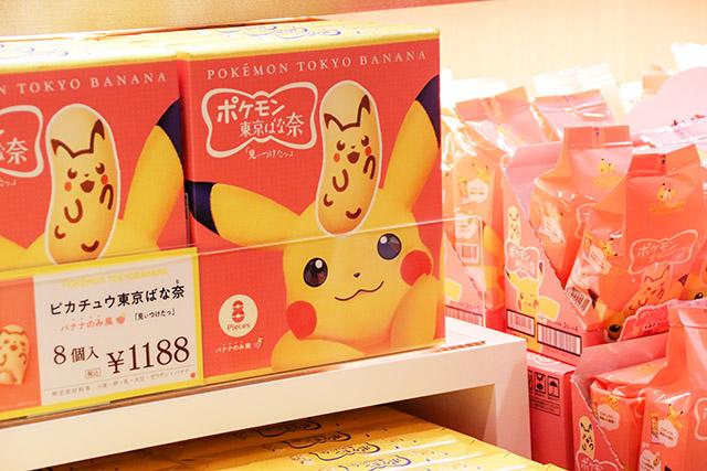 1188日圓(含稅) / 8入