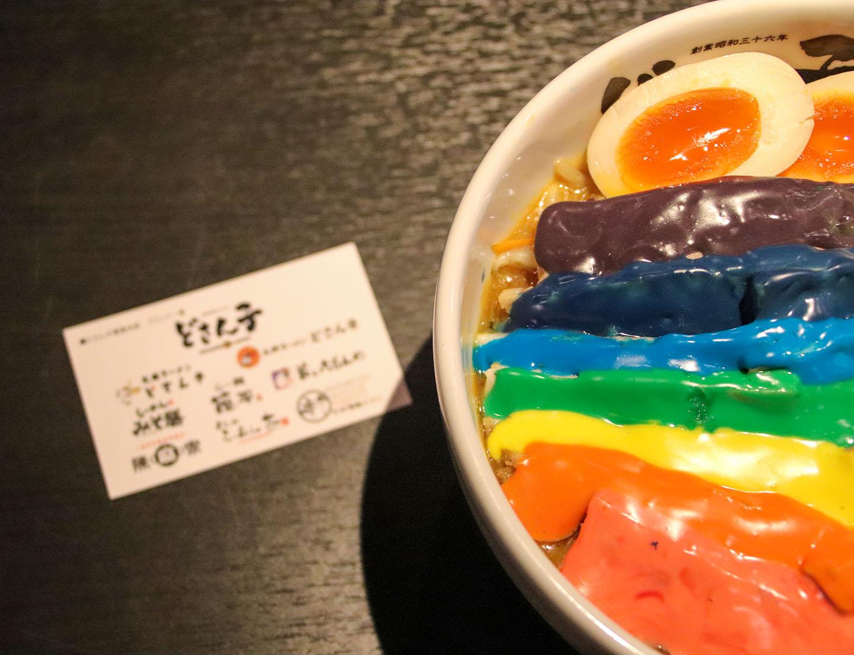 Instagrammable Rainbow Ramen in Tokyo
