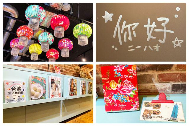 「Dang Tea House 暖茶房」店內裝飾