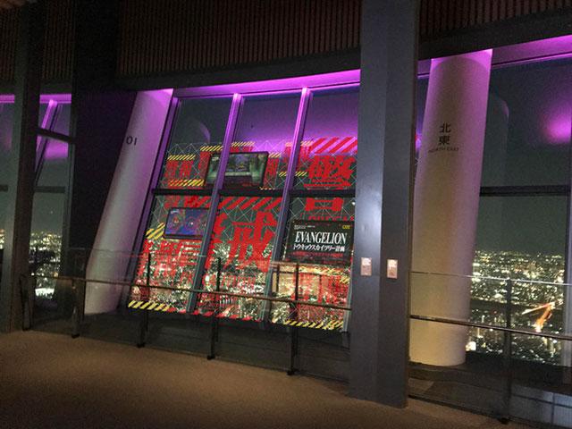 於天望甲板350樓一部分的觀景窗上還可以看到由NERV傳來的使徒襲來警報! / NERV本部警報発令(イメージ) (C)カラー (C)TOKYO-SKYTREE