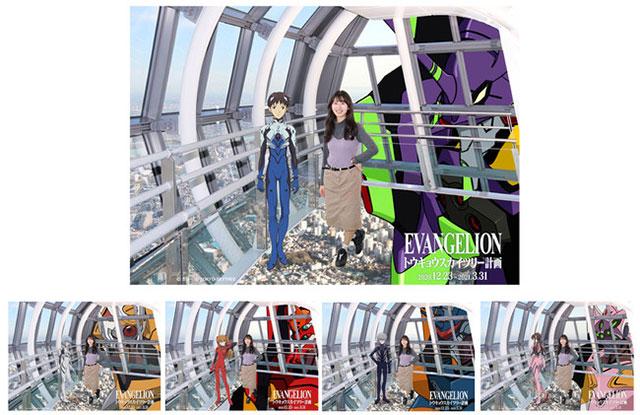 可選擇與喜歡的角色合影 / ツーショット写真(全5種・イメージ)  (C)カラー (C)TOKYO-SKYTREE